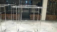Стойка для одежды напольная хром 1.5м на 1.5м, фото 2