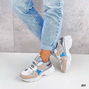 Красивые модные кроссовки 1114 (ТМ)