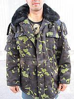 Бушлат камуфлированный, утепленный с мехворотником,мужской, куртка