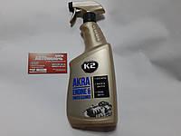 Средство для мойки двигателя AKRA 770 ml пр-во K2