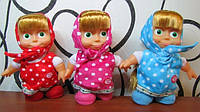 Игрушка кукла Маша, интерактивная детская игрушка, кукла Маша поющая, интерактивная кукла Маша, игрушка Маша