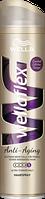 Лак  Объем и Здоровье для тонких волос  Wellaflex  Anti Aging Ultra  Haarspray 250 мл