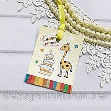 Бирка-открытка для упаковки подарков HAPPY Birthday 6x8 см