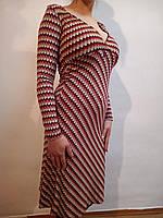 Красивое летнее платье р 38 евро (Ликвидация склада, распродажа)