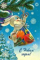 Рождество и Новый Год!