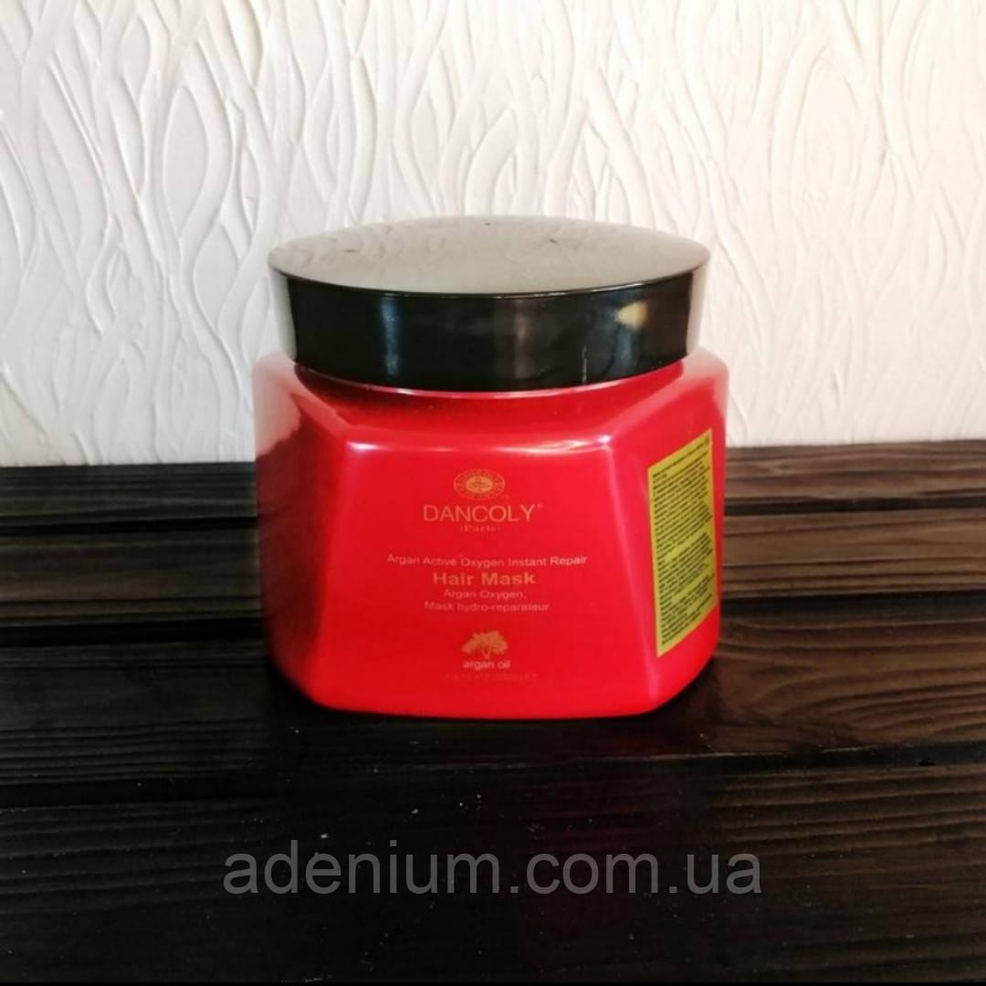 Питательная маска с аргановым маслом Dancoly