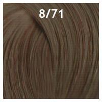 """8/71 """"светло-русый коричнево-пепельный"""" Estel Крем-краска для волос ESSEX Princess 60 мл."""