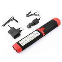 Кемпинговый фонарь 0909: два способа зарядки, солнечная батарея, крючок
