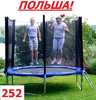 Батут Green Light Польша-США 252 см с сеткой и лесенкой