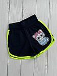 Шорты детские с цветными полосками, шортики на 5/8 лет, фото 6