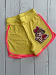 Шорти дитячі з кольоровими смужками, шортики на 5/8 років, фото 3