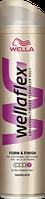 Лак для волос Безупречный вид  Wellaflex Form & Finish Haarlack 250 мл