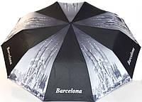 Зонт черно-белый, Барселона 33_2_45a5