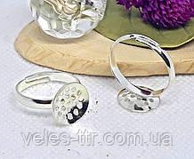 Основа для кільця Ситечко кругла Срібло 12 мм