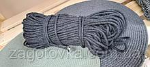 Шнур плетений 5 мм з сердечником Антрацит