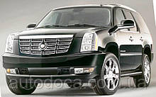 Захист картера двигуна, акпп, ркпп Cadillac Escalade 2007-