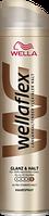 Лак Блеск и Сила волос Wellaflex Haarspray Glanz & Halt 250 мл