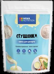 Смесь для десерта Newa Nutrition Сгущенка (150 грамм)