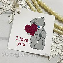 Бирка-открытка для упаковки подарков I love you 8x8 см