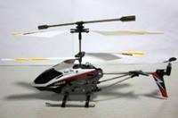 Вертолет SYMA зарядка от сети М13/15