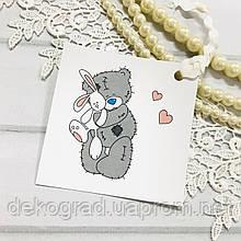 Бирка-листівка для упаковки подарунків Ведмедик із зайцем 8x8 см
