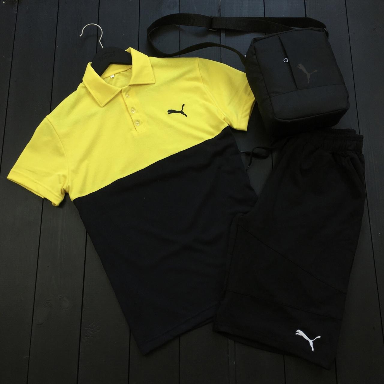 Чоловічий літній чорно-жовтий комплект. Шорти + Поло + Месенджер у ПОДАРУНОК! Літній спортивний костюм.
