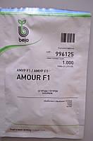 Семена огурца партенокарпик Амур F1, Bejo 1000 семян