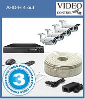 """Комплект видеонаблюдения на 4 камеры """"Partizan AHD-H 4out"""""""