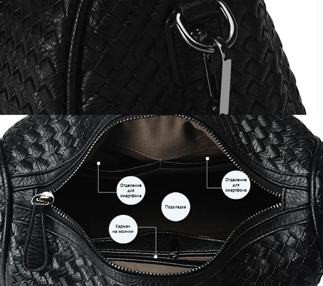 Женская черная сумка Boston внутреннее устройство.