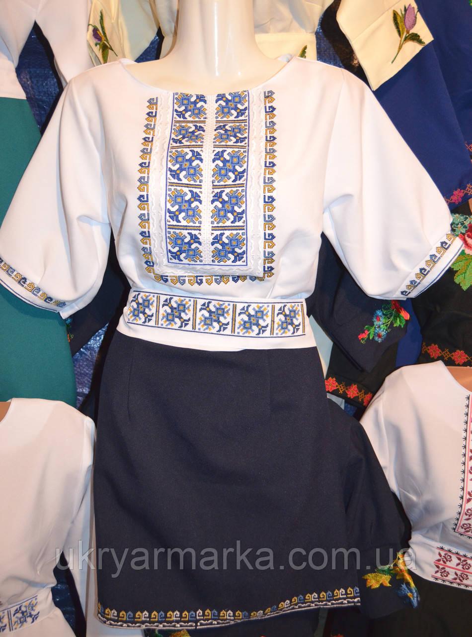 """Жіноче вишите плаття """"Голубка-2 """""""