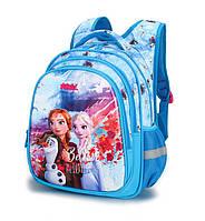 Школьный рюкзак ортопедический Эльза Анна 1 2 3 4 класс