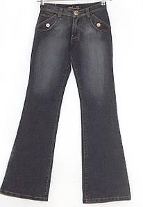Женские джинсы клеш от колена 27