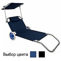 Садовое кресло шезлонг на колесах с козырьком Bonro SP-152-4 лежак раскладной, фото 1