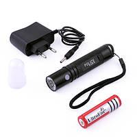 Диодный фонарь 8615-LM, специальный колпачок, рассеивающий свет