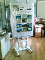 Стенд выставочний розбірний алюмінієвий, фото 1