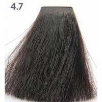 Стойкая краска для волос № 4.7 - Эбеновое дерево Nouvelle Smart 60 мл