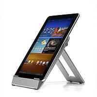 "Подставка для Ipad (любого планшета) ""Tablet Stand"", складная"