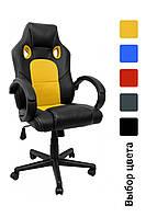 Кресло офисное игровое компьютерное Bonro B-603 геймерское Желтый