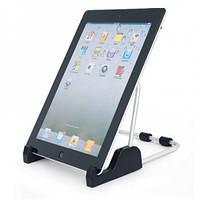 Подставка для планшета Adjustable Universal Stand, фото 1