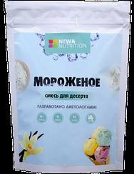 Смесь для десерта Newa Nutrition Мороженое (200 грамм)