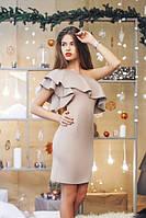 Женское платье с воланами на одном плече