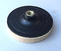 Круг войлочный полировальный для болгарки Ø 125*22*М14 (белый)