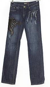 Женские прямые джинсы 27,29