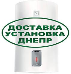 Водонагреватель Ariston LYDOS R 80V / 80 литров / 1,5кВт/ ТЭН мокрый/ 743х450х480/ Италия