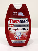 Зубная паста Theramed Complete Plus, 75мл