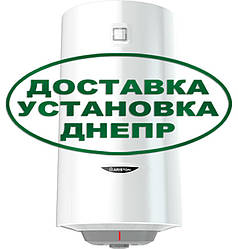 Водонагреватель Ariston Slim PRO1 R ABS 50 литров/ 1,5кВт/ ТЭН мокрый/ 837х353х383