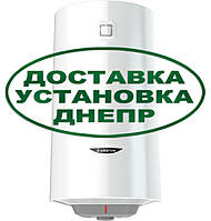Водонагреватель Ariston Slim PRO1 R ABS 65 литров/ 1,5кВт/ ТЭН мокрый/ 981х353х383