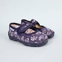 Тапочки в садок на хлопчика текстильна взуття тм Vitaliya Віталія Україна розміри 19,19.5,21
