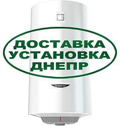 Водонагреватель Ariston Slim PRO1 R ABS 80 литров/ 1,5кВт/ ТЭН мокрый/ 1118х353х383