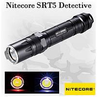 Nitecore SRT5 Detective, мощный тактический фонарь серии SmartRing Tactical